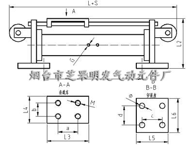 QLGS型高速缆索气缸
