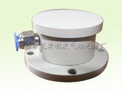气动振动器的安装及使用说明